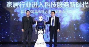 如果互联网是蚂蚁,人工智能就是大象,机器人开启零售新时代!