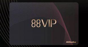 阿里推出了超值的 88 元 VIP,其实腾讯也有自己的「秘密武器」