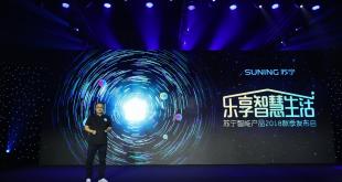 苏宁发布BiuOS及10款智能硬件 全面进军智能生活硬件领域