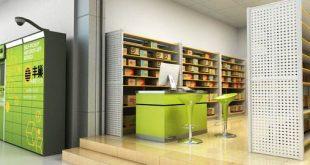 丰巢快递柜欲强制收费 商业模式创新需更多想象力