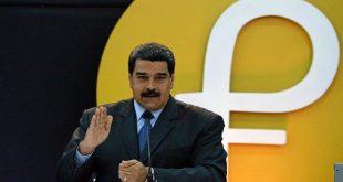 石油币发行在即,委内瑞拉比特币交易量却创下了新高