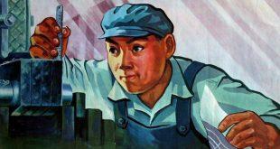 """对""""机器换人""""与中国蓝领出路的思考"""