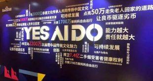 另一个百度:如何审视一家中国式大企业的精神世界?