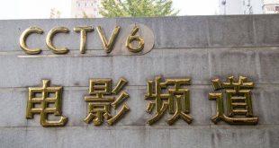 你永远猜不到,明天的CCTV 6会播什么电影