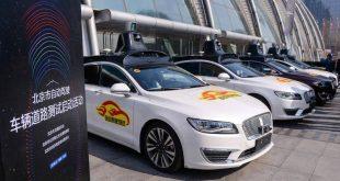 北京,下一个自动驾驶路测圣地?
