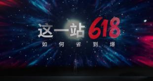 品牌火拼618,苏宁悟空榜如何做到降价不降数据?