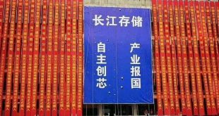 台湾 DRAM 教父:长江存储技术绝对干净清白