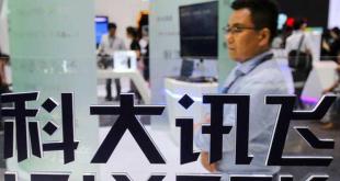 科大讯飞发布2020年业绩报告,净利增长近七成刚需业务规模化