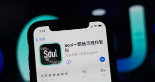 又一家中国社交平台启动赴美上市,Soul正式递交纳斯达克招股书